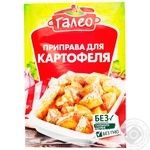 Galeo for potatoes spices 20g