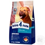 Club 4 Paws Premium dry pet food for adult dogs of all breeds Lamb and rice 2kg