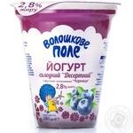 Йогурт Волошкове поле Десертний солодкий Чорниця 2,8% 280г
