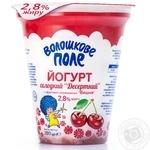 Йогурт Волошкове поле Десертный сладкий Вишня 2,8% 280г