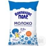 Молоко Волошкове поле пастеризованное 2,5% 900г - купить, цены на Varus - фото 1