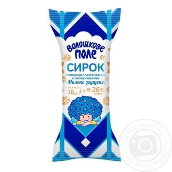 Сырок Волошкове Поле сгущенное молоко глазированный 26% 36г - купить, цены на Varus - фото 1