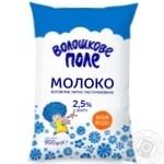 Voloshkove Pole Pasteurized Milk 2,5% 900g - buy, prices for Furshet - photo 1
