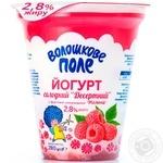Йогурт Волошкове поле малина 2.8% 280г