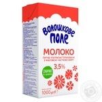 Молоко Волошкове поле ультрапастеризованное 3,5% 1кг