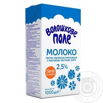 Молоко Волошкове поле ультрапастеризованное 2,5% 1кг - купить, цены на Novus - фото 1