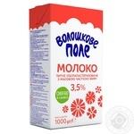 Voloshkove Pole Ultra-Pasteurized Milk 3,5% 1kg