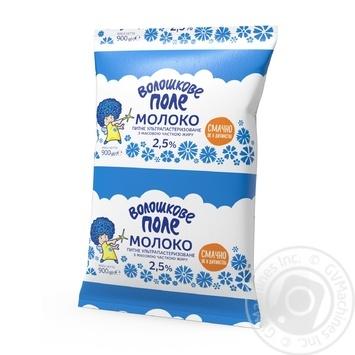 Молоко Волошкове поле ультрапастеризованное 2,5% 900г - купить, цены на Varus - фото 1