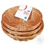 Aro Round Basket for bread 18x5cm 3pcs