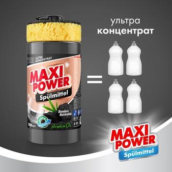 Maxi Power Black Coal Dishwashing Liquid 1l - buy, prices for CityMarket - photo 2