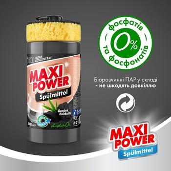 Maxi Power Black Coal Dishwashing Liquid 1l - buy, prices for CityMarket - photo 3