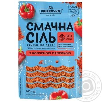 Pripravka Tasty Sea Salt with Smoked Paprika 200g - buy, prices for Novus - image 1