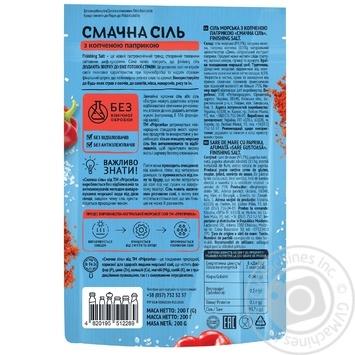 Вкусная соль Приправка морская с копченой паприкой 200г - купить, цены на Novus - фото 2
