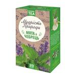 Чай Поліський чай Мята и чабрец травяной в пакетиках 1,5г*20шт
