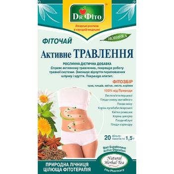 Фиточай Dr.Фито Активное Пищеварение 20пак*1,5г