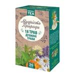Чай Поліський чай Мудрость Природы 18 трав травяной в пакетиках 1,5г*20шт