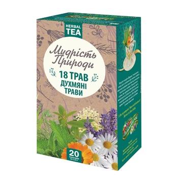 Чай Поліський чай Мудрість Природи 18 трав трав'яний в пакетиках 1,5г*20шт - купити, ціни на Метро - фото 1