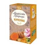 Mudristʹ Pryrody Turmeric Herbal Tea in Sachets 20pcs*1,5g