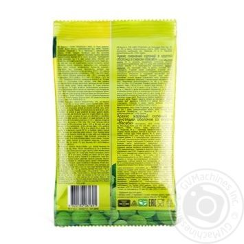 Big Bob Roasted Salted Peanuts in a Crispy Shell with Wasabi Flavor 90g - buy, prices for CityMarket - photo 2