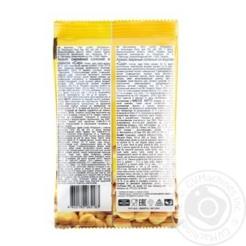 Арахис Big Bob жареный со вкусом сыра 130г - купить, цены на СитиМаркет - фото 2