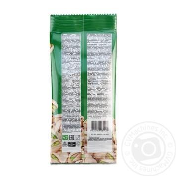 Фісташки Big Bob Відбірні смажені солоні 45г - купити, ціни на МегаМаркет - фото 2