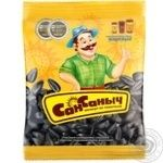 San Sanych Roasted Sunflower Seeds