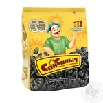 San Sanych fried sunflower seeds 125g