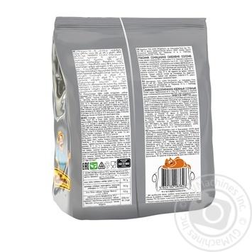 Семечки подсолнечника Сан Саныч жареные соленые премиум 120г - купить, цены на Таврия В - фото 2