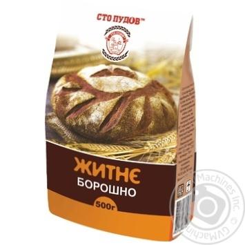 Мука ржаная Сто Пудов 500г - купить, цены на Ашан - фото 1