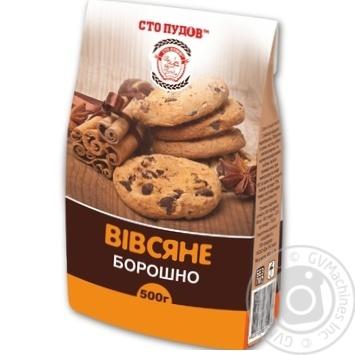Борошно вівсяне Сто Пудов 500г - купити, ціни на Ашан - фото 1