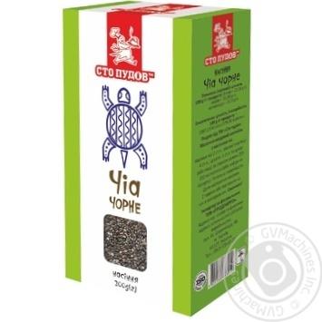 Чіа чорне Сто Пудів 200г - купити, ціни на Varus - фото 2