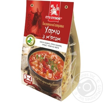 Cooking base Sto pudov for kharcho 165g - buy, prices for Novus - image 1