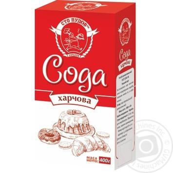 Сода Сто пудов пищевая 400г