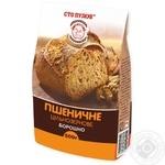 Мука пшеничное Сто Пудов цельнозерновое 500г