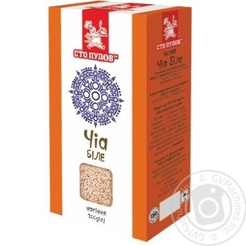Sto pudiv Chia seeds white 200g - buy, prices for Novus - image 1