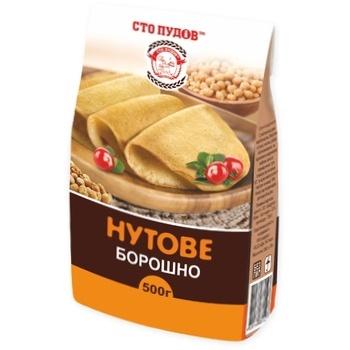Мука нутовая Сто Пудов 500г