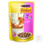 Friskies With Chicken Canned For Kittens Food