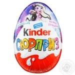 Яйцо шоколадное Kinder Сюрприз Barbie T36 1шт - купить, цены на Метро - фото 1