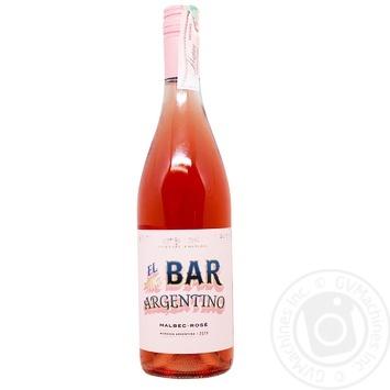 Вино El Bar Malbec Mendoza розовое сухое 12% 0,75л