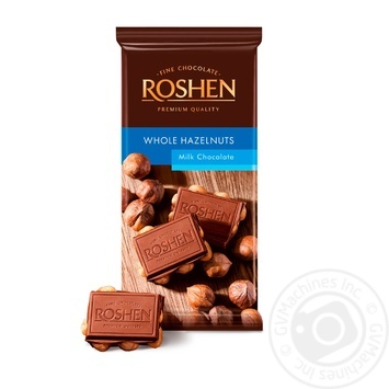 Roshen Whole Hazelnuts Milk Chocolate - buy, prices for Auchan - image 1