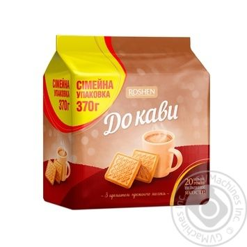 Roshen To coffee with melted milk cookies 370g