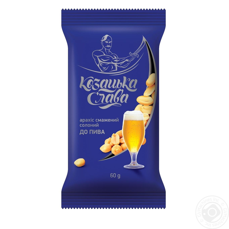 Купить 2392, Арахис Казацкая слава жаренный соленый к пиву 60г, Козацька Слава