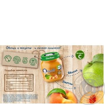 Пюре Гербер яблоко и персик без крахмала и сахара для детей с 5 месяцев 130г - купить, цены на Фуршет - фото 4