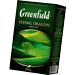 TM Greenfield