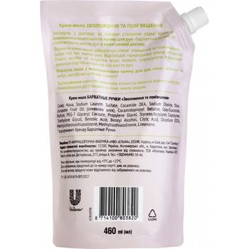 Soap-cream Barhatnye ruchki Moistening with oil liquid for hands 460ml - buy, prices for Novus - image 3