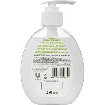 Soap Barhatnye ruchki Moistening liquid for hands 230ml - buy, prices for Novus - image 2