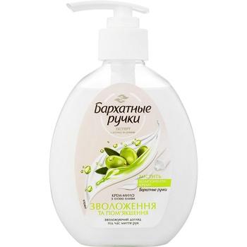 Soap Barhatnye ruchki Moistening liquid for hands 230ml - buy, prices for Novus - image 1