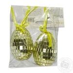 Plastic egg 2pcs