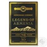 Коньяк Легенда Вірменії X.O. 10років 40% 0,5л в коробці