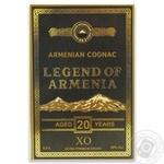Lehenda Armenii X.O. 20 yrs cognac 40% 0,5l in box - buy, prices for Novus - image 1